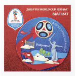 Магнит виниловый 2018 FIFA World Cup™ Волгоград
