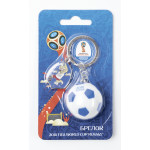 Брелок 2018 FIFA World Cup™ Мяч 3D, пвх