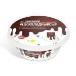 Шоколадный сыр МАСКАРПОНЕ UNAGRANDE 180 г