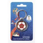 Брелок вращающийся 2018 FIFA World Cup™ Мяч, металл