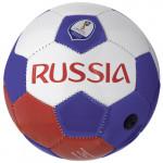 Мяч сувенирный 2018 FIFA World Cup™ Флаг