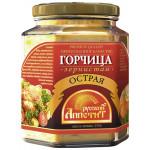 Горчица РУССКИЙ АППЕТИТ острая зернистая, 200 г