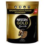 Кофе зерновой NESCAFE GOLD Barista, 400 г