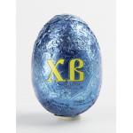 Шоколадное яйцо пасхальное, 20 г