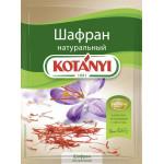 Пряности KOTANYI Шафран, 0.12 г