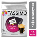 Кофе в капсулах TASSIMO Carte Noire Long Intense, 128г