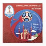 Магнит виниловый 2018 FIFA World Cup™ Казань