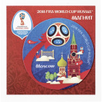 Магнит виниловый 2018 FIFA World Cup™ Москва