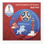 Магнит виниловый 2018 FIFA World Cup™ Санкт-Петербург