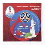 Магнит виниловый 2018 FIFA World Cup™ Ростов