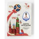 Карты игральные 2018 FIFA World Cup™ картон, 54 шт