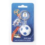 Брелок 2018 FIFA World Cup™ Мяч 3D