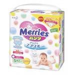 Подгузники-трусики MERRIES размер S 4-8 кг в упаковке, 62 шт