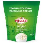 Творог рассыпчатый PRESIDENT 9%, 150 г