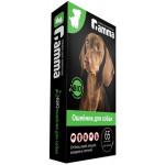 Ошейник для собак GAMMA Bio от паразитов