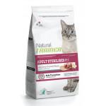 Корм для взрослых стерилизованных кошек TRAINER с курицей, 1.5 кг