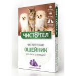Ошейник от блох и клещей для кошек и мелких собак ЧИСТОТЕЛ Био, 40 см