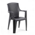 Пластиковое кресло PROGARDEN Eden