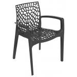 Кресло пластиковое GRUVYER серое
