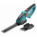 Аккумуляторные ножницы для газонов GARDENA Comfort Cut