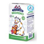 Молоко БЕЛЫЙ ГОРОД ультрапастеризованное 1,5%, 1 л