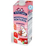 Молочный коктейль БЕЛЫЙ ГОРОД Клубника 1,5%, 1л