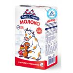 Молоко БЕЛЫЙ ГОРОД ультрапастеризованное 3,2%, 1 л