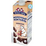 Молочный коктейль БЕЛЫЙ ГОРОД Шоколад, 1л