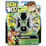 Часы BEN10 Omnitrix