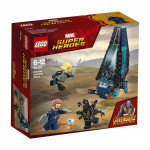 Игровой набор LEGO MARVEL Superheroes Атака всадников