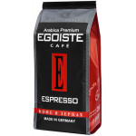 Кофе зерновой EGOISTE Espresso, 250 г