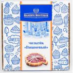 Чизкейк вишневый BAKERS BOUTIQUE, 1,7 кг