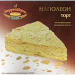 Торт МАРФА И МАРИЯ Наполеон, 400г