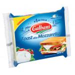 Сыр для тостов GALBANI Моцарелла, 300г