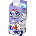 Молочный коктейль БЕЛЫЙ ГОРОД Черника, 200мл