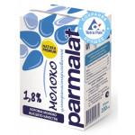 Молоко PARMALAT ультрапастеризованное 1,8%, 200мл