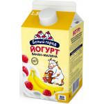 Йогурт питьевой БЕЛЫЙ ГОРОД Банан-Малина 1,5%, 500г
