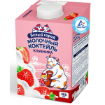 Молочный коктейль БЕЛЫЙ ГОРОД Клубника 1,5%, 0,5л