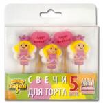 Свечи для торта ВЕСЕЛАЯ ЗАТЕЯ декоративные розовые в упаковке, 5шт