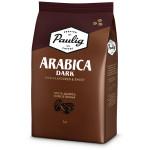 Кофе зерновой PAULIG Arabica Dark, 1кг