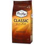 Кофе зерновой PAULIG Classic, 250 г