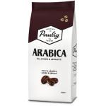 Кофе зерновой PAULIG Arabica, 250 г
