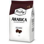 Кофе зерновой PAULIG Arabica, 1 кг