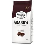 Кофе молотый PAULIG Arabica, 250г