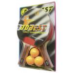Набор для настольного тенниса DOBEST, 2 ракетки и 3 мяча