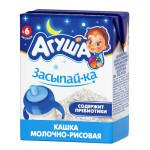 Каша детская АГУША Засыпай-ка молочно-рисовая с 6 месяцев, 200мл