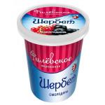 Мороженое щербет ФИЛЕВСКОЕ смородина стаканчик, 80г