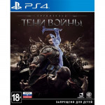 Средиземье: Тени войны | Игра для PS4