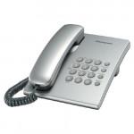 KX-TS2350RUS Silver Телефон проводной