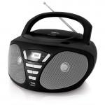 BX180U Black/Grey Радиомагнитола CD